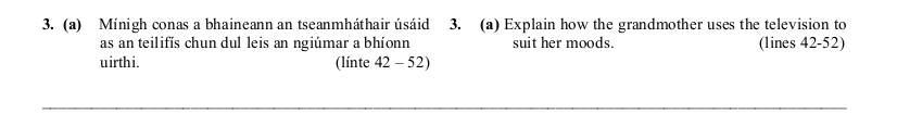 2006 LC Higher Reading Comprehension Q3a