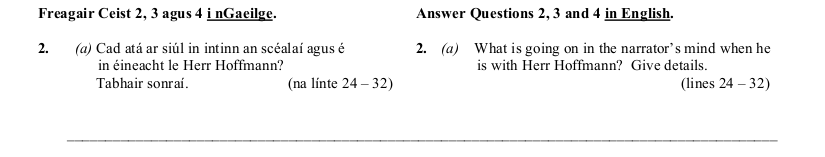2011 LC Higher Reading Comprehension Q2a