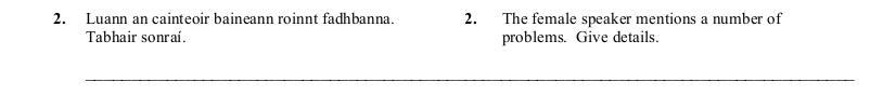 2014 German Aural Exam